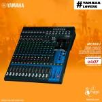 MG16XU YAMAHA CONSOLA DE AUDIO ANALOGA DE 16 CANALES CON EFECTOS E INTERFAZ