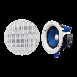 NS-IC400 W Bocina de cielo falso Blanca de 90W Max a 8Ω
